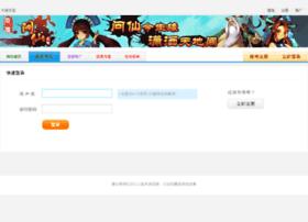yaonilu.com