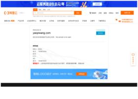 yaopiwang.com