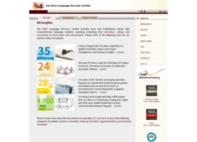 yaoshun.com.hk