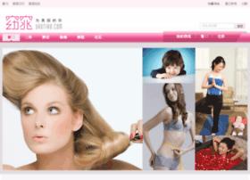 yaotiao.com