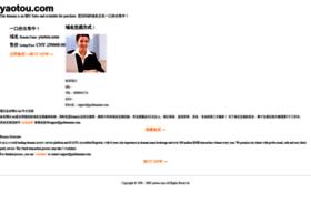yaotou.com