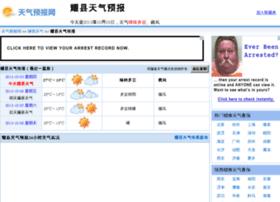 yaoxian.tqybw.com