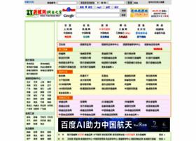 yaoxie.net