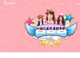 yaozhibo.com