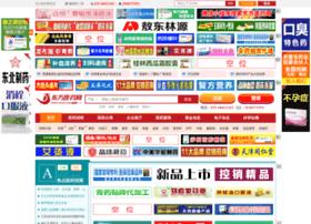 yaozs.com