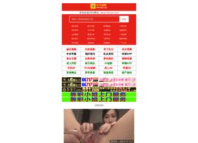 yaponamama.com