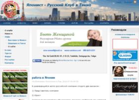 yaponist.com