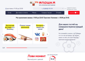 yaposhka64.ru