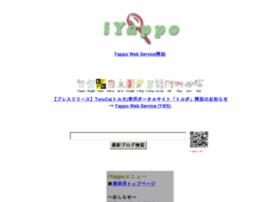 yappo.jp