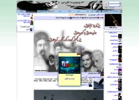 yapragh.miyanali.com