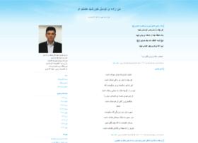 yapraq.blogfa.com