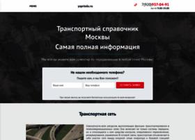 yapriedu.ru