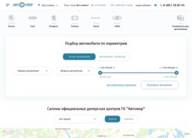 yar.chevrolet-avtomir.ru