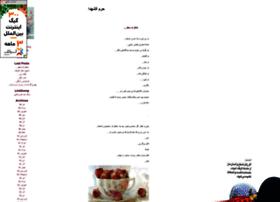 yaranegharib.parsiblog.com
