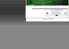 yaraneh.agri-bank.com