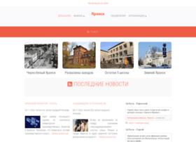 yaransk.net