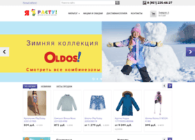 yarastu-online.ru