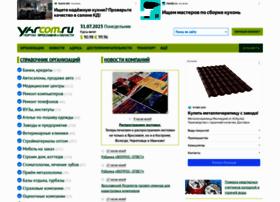 yarcom.ru