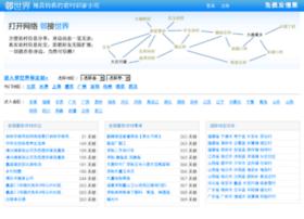 yard.linshijie.com
