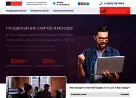 yardteam.ru