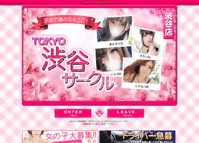 yaricir-shibuya.net