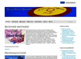 yarigin-museum.ru