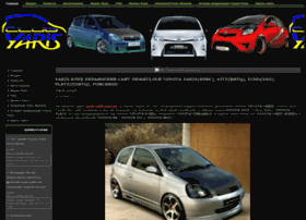 yaris-club.com.ua