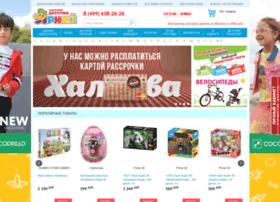 yarkiyshop.ru