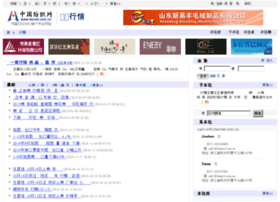 yarn-info.texnet.com.cn