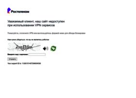 yaroslavl.rt.ru