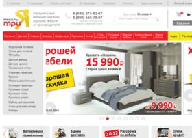 yaroslavl.triya.ru
