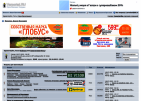 yarportal.ru