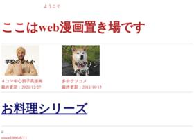yarukihanai.com