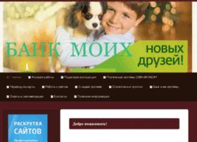 yaruskin6.jimdo.com