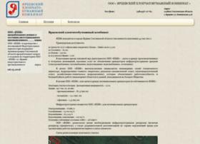 yarxbk.ru