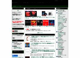 yas-review.com
