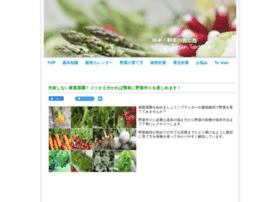 yasainosodatekata.com