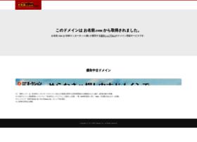 yasekore-diet.jp