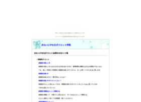 yaseru.client.jp
