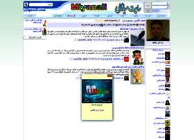 yashasin.miyanali.com