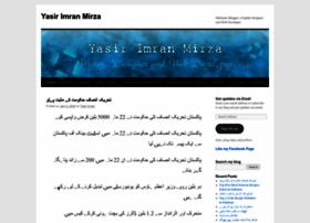 yasirimran.wordpress.com