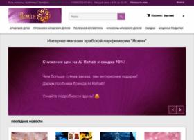 yasmeen.ru