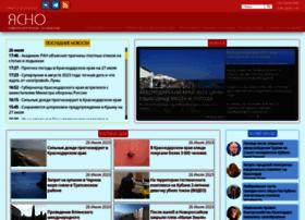 yasnonews.ru