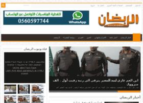 yasser-alshammri.com