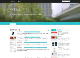 yasu-sim.net