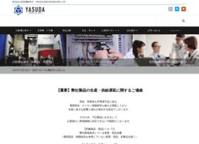 yasuda-seiki.co.jp