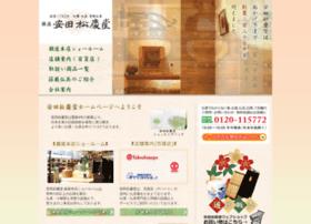 yasuda-shokeido.co.jp
