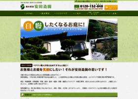 yasudazouen.com