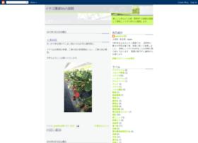 yasuhirobb.blogspot.com