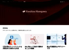 yasuhisa.com